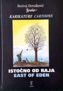 originalslika_ISTOCNO-OD-RAJA-BORIVOJ-DOVNIKOVIC-BORDO-139760033